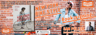 NEW YORK BIKE STLYE Book-signing with SAM-POLCER